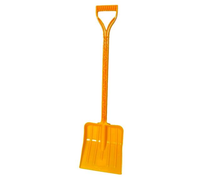 A Yellow Kids Sized Snow Shovel.